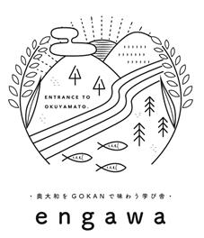 奥大和移住定住交流センター「engawa」